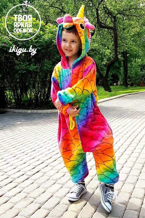 """Детские пижамы кигуруми """"Единорог Драконовый (с поясом)"""" uni_dragon.jpg"""
