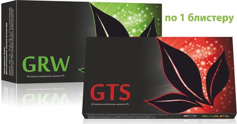 APL. Аккумулированные драже APLGO GTS+GRW для повышения энергетики, сохранения молодости по 1 блистеру