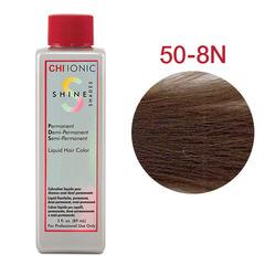 CHI Ionic Shine Shades Liquid Color 50-8N (Средний-блондин) - Жидкая краска для волос
