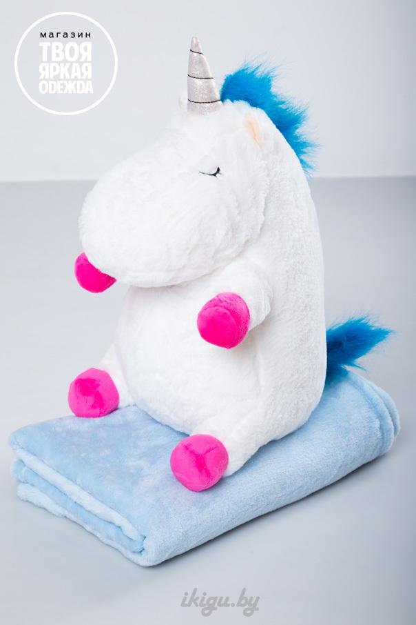 Игрушки с пледом Сказочный Единорог с пледом Белый unicorn_white.jpg