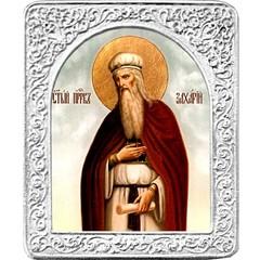 Святой Захария. Маленькая икона в серебряной раме.