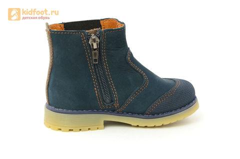 Ботинки Лель (LEL) для мальчика, цвет Темно синий, 3-1040. Изображение 4 из 16.