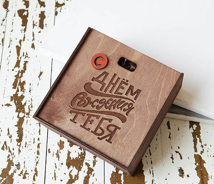BOX227-3 Коробка для подарков на День рождения (17*17*7 см) фото 02