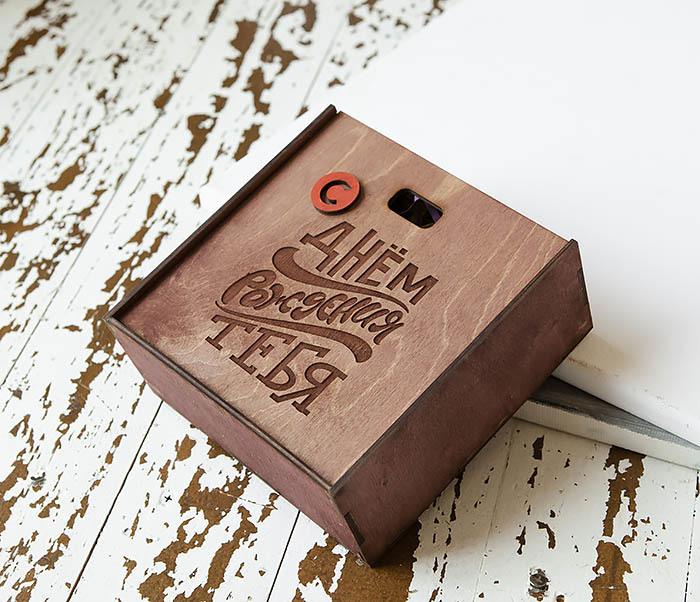 BOX227-3 Коробка для подарков на День рождения фото 03