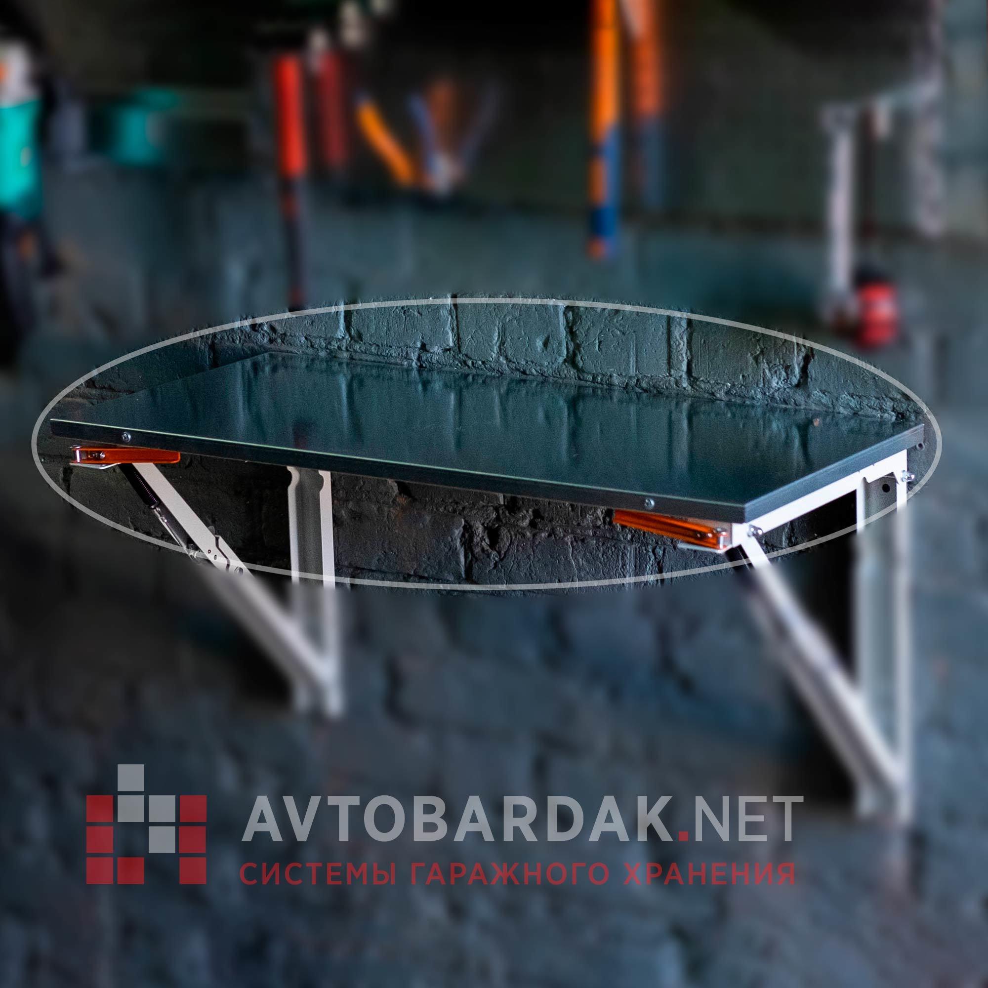 Металлическая столешница для откидного верстака