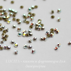 1028 Стразы Сваровски Crystal AB PP 13 (1,9-2 мм), 10 штук