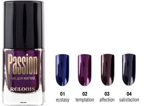 RELOUIS Лак для ногтей Passion тон 02 Temptation