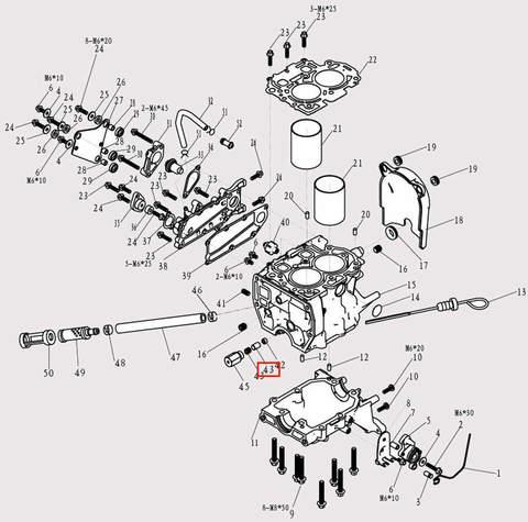 Пружина для лодочного мотора F9.8 Sea-PRO (3-43)