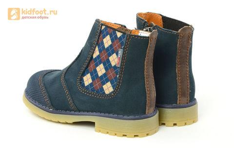 Ботинки Лель (LEL) для мальчика, цвет Темно синий, 3-1040. Изображение 7 из 16.
