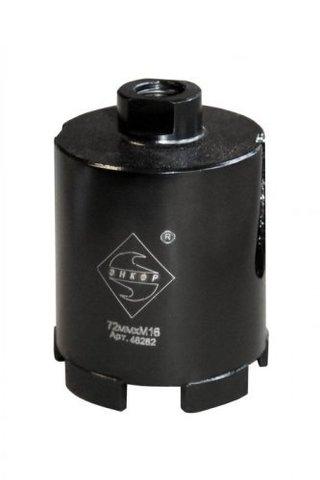 Алмазная коронка SDS PLUS Ф72 мм М16
