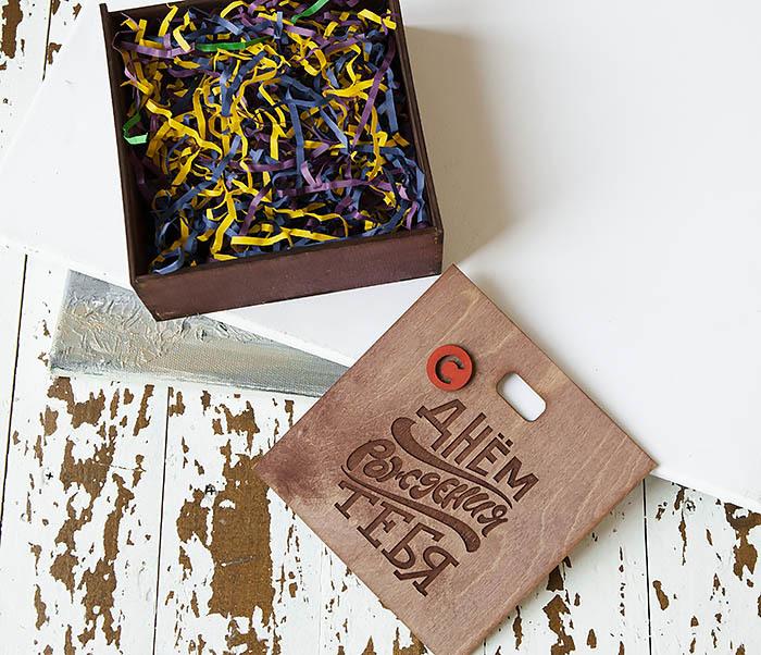 BOX227-3 Коробка для подарков на День рождения (17*17*7 см) фото 07