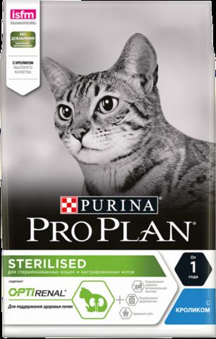 Purina Pro Plan Sterilised feline with Rabbit dry для стерилизованных кошек с кроликом 10 кг