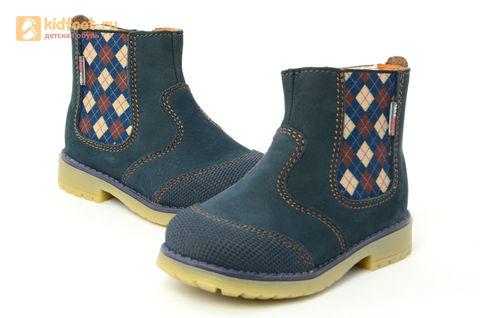 Ботинки Лель (LEL) для мальчика, цвет Темно синий, 3-1040. Изображение 9 из 16.