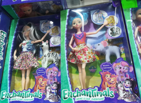 Две куклы с питомцами