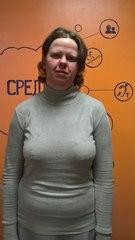 Григорова Елена Борисовна