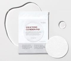 Очищающие пилинг-пэды с галактомисис и кислотами, 10 шт. по 2 диска в упаковке (20 дисков) / Manyo Galactomy Clearskin Pad