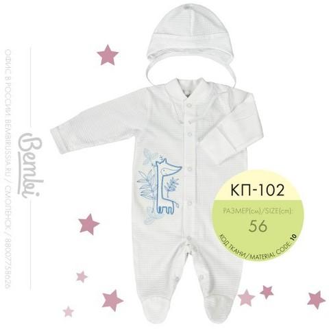 КП102 Комплект детский (2 предмета)