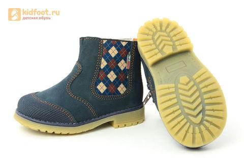 Ботинки Лель (LEL) для мальчика, цвет Темно синий, 3-1040. Изображение 11 из 16.