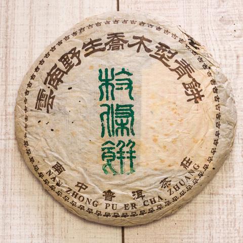 Нань Чжон Шен Бин, 1998, 357 г