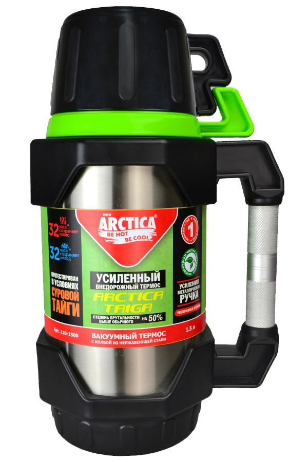 Термос Арктика (1,5 литра) с узким горлом классический*