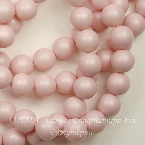 5810 Хрустальный жемчуг Сваровски Crystal Pastel Rose круглый 10 мм