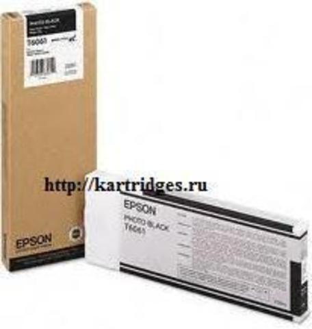 Картридж Epson C13T565100 / C13T606100