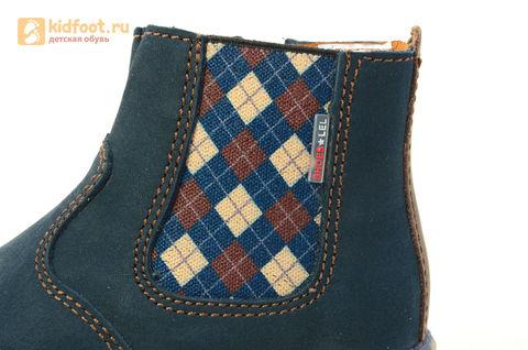 Ботинки Лель (LEL) для мальчика, цвет Темно синий, 3-1040. Изображение 13 из 16.