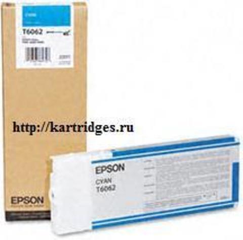Картридж Epson C13T565200 / C13T606200