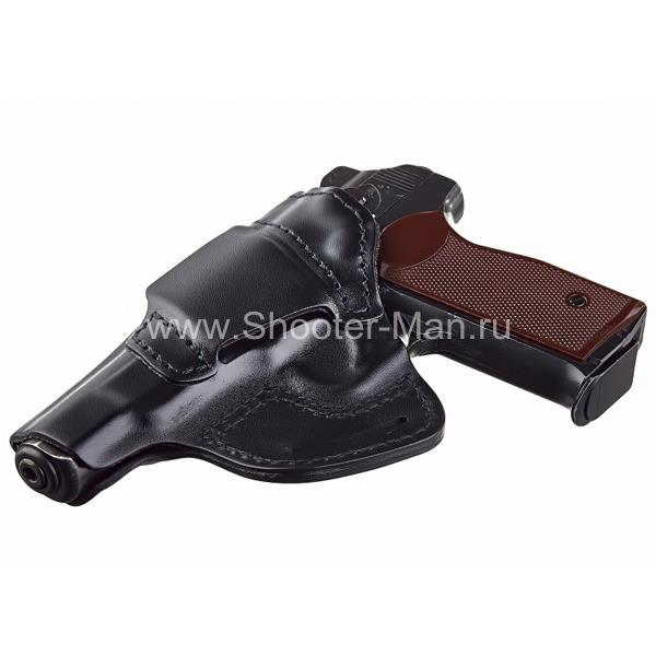 Кобура кожаная для пистолета Стечкина поясная ( модель № 5 )