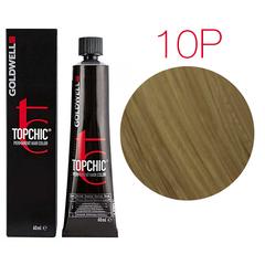 Goldwell Topchic 10P (перл. блондин пастельный) - Cтойкая крем краска 60мл