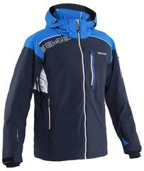 Куртка горнолыжная 8848 Altitude Kensin Jacket Navy мужская