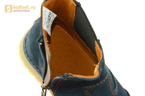 Ботинки Лель (LEL) для мальчика, цвет Темно синий, 3-1040. Изображение 15 из 16.