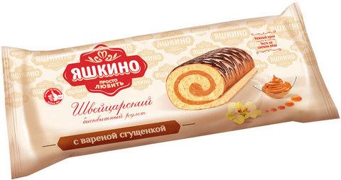 """Рулет """"Яшкино"""" бисквитный с вареной сгущенкой, 200 г"""