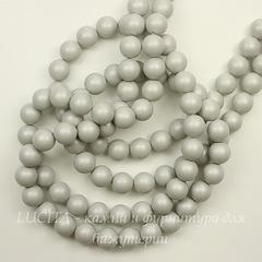 5810 Хрустальный жемчуг Сваровски Crystal Pastel Grey круглый 10 мм