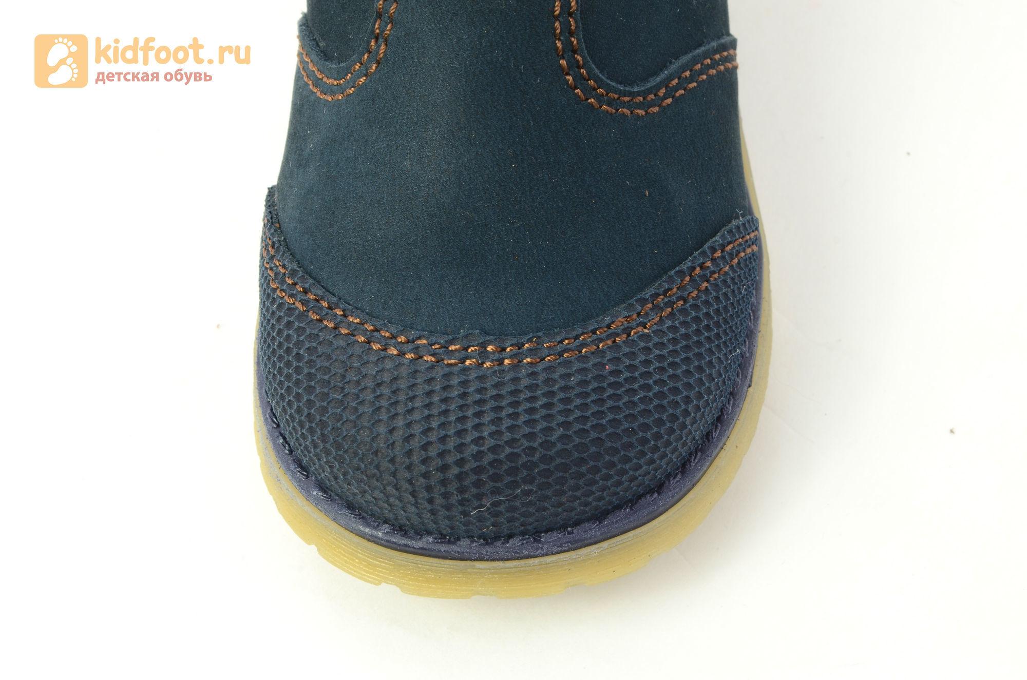 Ботинки Лель (LEL) для мальчика, цвет Темно синий, 3-1040