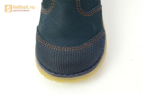 Ботинки Лель (LEL) для мальчика, цвет Темно синий, 3-1040. Изображение 16 из 16.