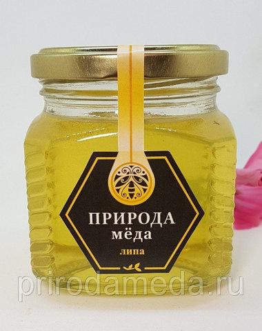 Мед липовый 500 грамм