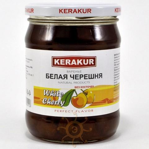 Варенье из белой черешни Керакур, 600г