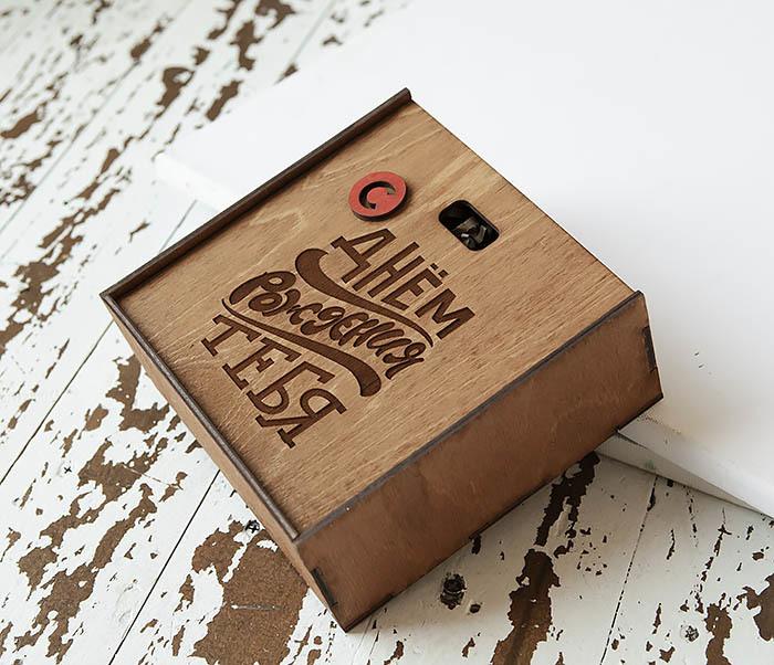 BOX227-2 Подарочная коробка «С Днем Рождения Тебя» из дерева фото 03