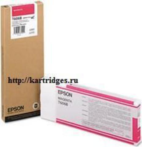 Картридж Epson C13T565300 / C13T606B00