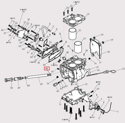 Хомут для лодочного мотора F9.8 Sea-PRO (3-46)