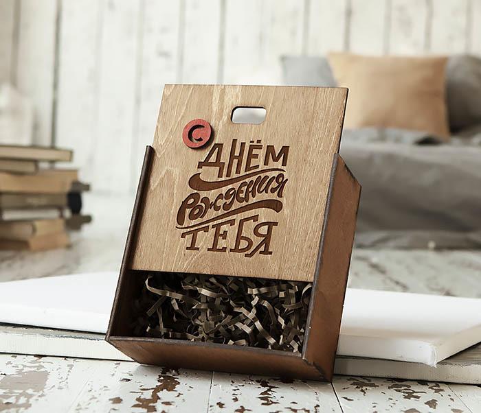 BOX227-2 Подарочная коробка «С Днем Рождения Тебя» из дерева фото 04
