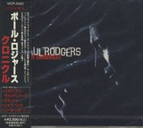 Paul Rodgers / The Chronicle (CD)