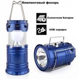 Кемпинговый фонарь Hidden Fan Camping Lights с вентилятором