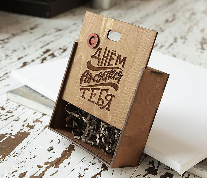 BOX227-2 Подарочная коробка «С Днем Рождения Тебя» из дерева фото 05