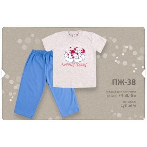 ПЖ38 Пижама для мальчика