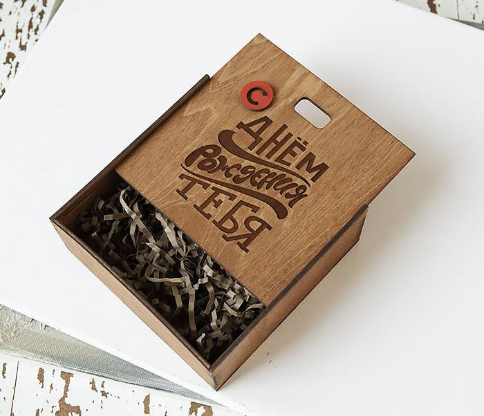 BOX227-2 Подарочная коробка «С Днем Рождения Тебя» из дерева фото 06