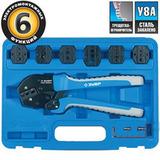 Набор, 9 предметов: Кримпер СУПЕР-КОННЕКТ в комплекте с 7 матрицами для различных кабельных наконечников