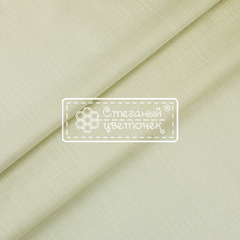 Ткань для пэчворка, хлопок 100% (арт. MA0201)