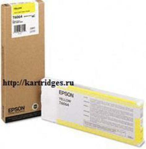 Картридж Epson C13T565400 / C13T606400